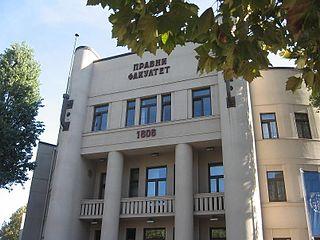 Faculty of Law Building in Belgrade