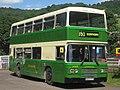 Preserved B503FFW - Flickr - megabus13601 (1).jpg
