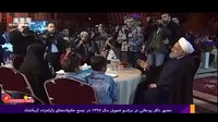 File:President Hassan Rouhani meets orphans, Kermanshah - First day of Nowruz 2018 .webm