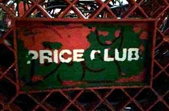 Price Club - A former Price Club shopping cart