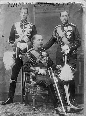 Prince Andrew of Greece and Denmark - Prince Andrew (left), with his older brothers, the Crown Prince Constantine and Prince Nicholas