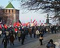 Protestors came to the place of rally on the Minin & Pozharsky Square, Nizhny Novgorod, 4 February.jpg