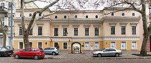 Odessa Pushkin Museum - Odessa Pushkin Museum