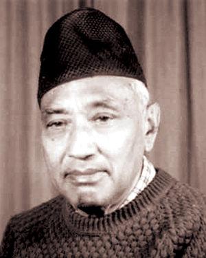 Pushpa Ratna Sagar