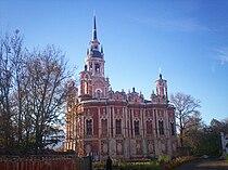 Pyhän Nikolaoksen katedraali Možaiskissa.jpg