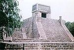 Pyramid of Santa Cecilia.jpg