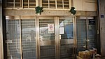 Qimei Post Office 20110706.jpg
