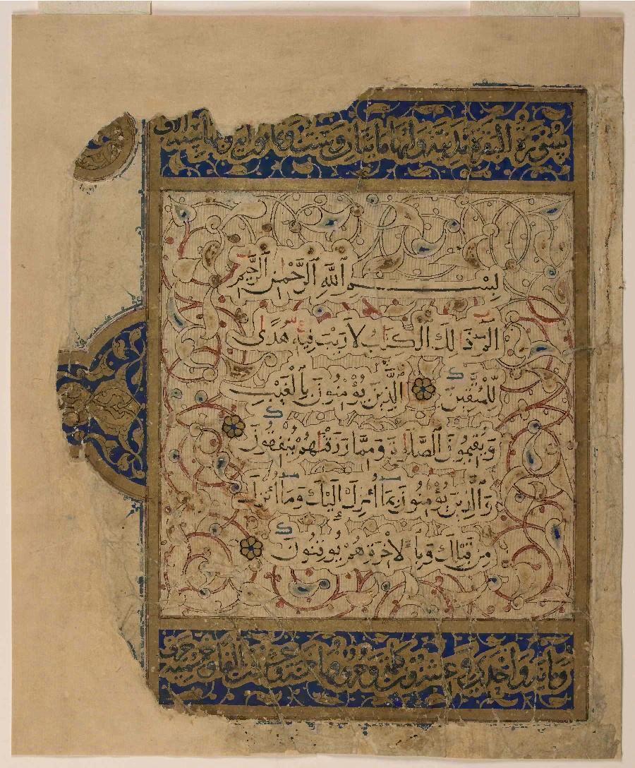Qur'anic Verses WDL6811.pdf