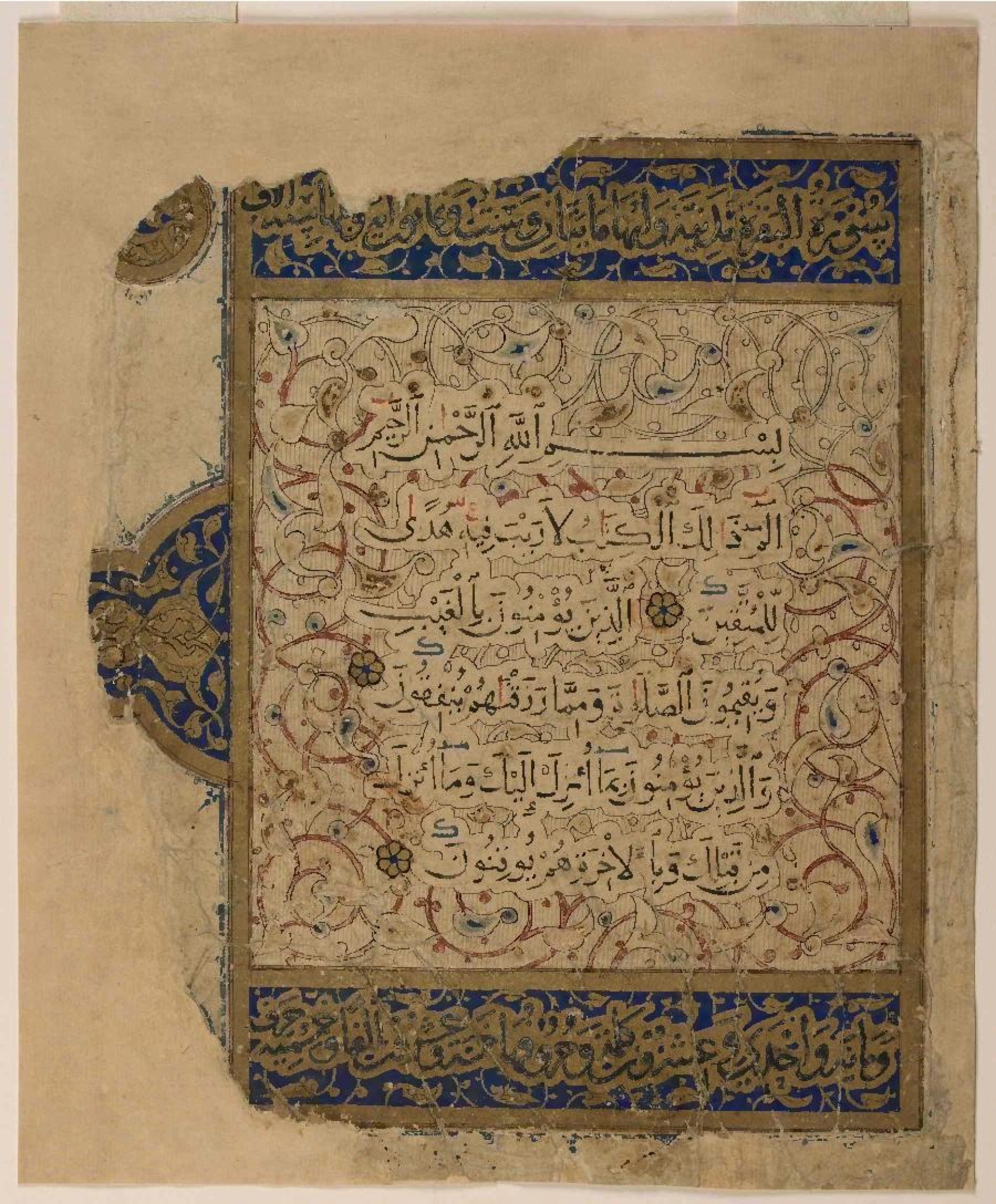 Zaboor holy book in urdu