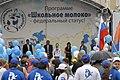"""RIAN archive 681796 Митинг """"Здоровье детей – здоровье нации!"""" на Триумфальной площади.jpg"""