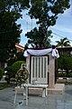 ROYAL THAI POLICE HOME OF PARU - panoramio.jpg