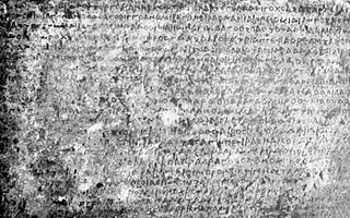 Rabatak inscription rock inscription in the Bactrian language found in Afghanistan