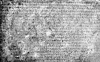 Rabatak inscription - Image: Rabatak inscription