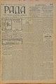Rada 1908 053.pdf