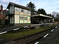 Railway Station - geograph.org.uk - 1179823.jpg