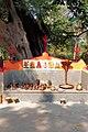 Rarheswar Shiv Temple, Durgapur 3.jpg