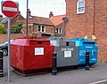 Recycling Banks, Cottage Lane, Barton Upon Humber - geograph.org.uk - 1388673.jpg