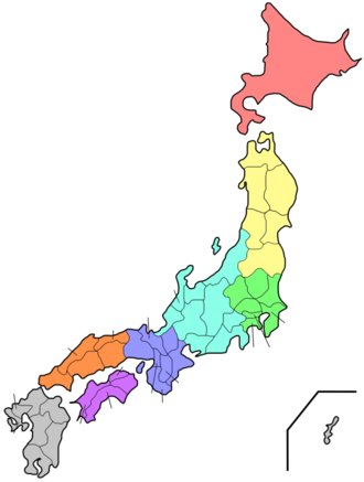 Going broke universities – Disappearing universities - Image: Regions and Prefectures of Japan 2