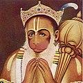 Registered logo of Sree Ramaseva Mandali, R.C.T (R.).jpg
