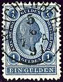 Reichenberg 1891 1gulden Liberec.jpg