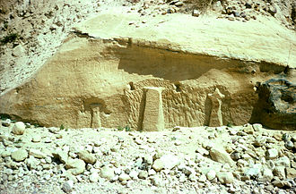 Petra - The Rekem Inscription before it was buried by the bridge abutments