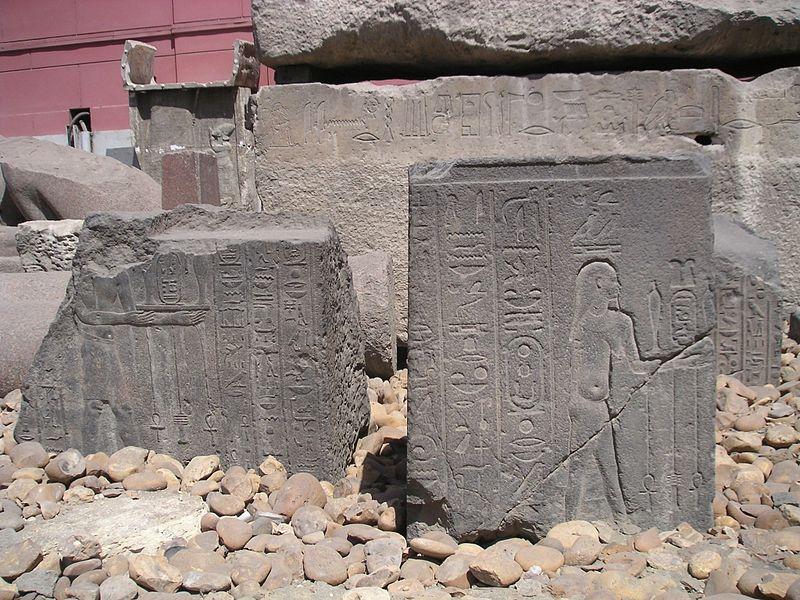File:Relief Nectanebo I.jpg