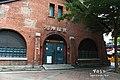 Riverside Live House Ximen Store 20100905a.jpg