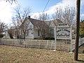 Robert E. Howard House 1.jpg
