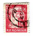 Romania-postage-stamp-observatory 3326876619 o (45563921214).jpg