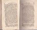 Rome et Carthage par Guibout 17.jpg