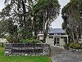 Ross School, Ross, West Coast, New Zealand.jpg