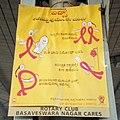 Rotary Club PSA (6676767269).jpg