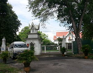 Royal Thai Consulate in Penang, George Town