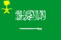 Royal flag of Saudi Arabia.png