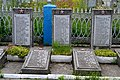 Rozhyshche Volynska-section of the mass graves of soviet soldiers-details-03.jpg