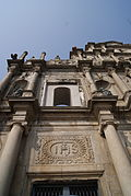 Ruins of the Cathedral of Saint Paul, Macau - 20101117-03.jpg