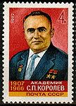 Rus Stamp GST-Korolev.jpg