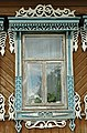 Russia - windows of the building - 016.jpg