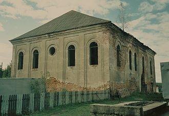 Ruzhany - Ruins of town Synagogue