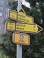 Sídliště Lužiny, značky cyklotras.jpg