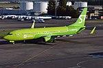 S7 Airlines, VP-BND, Boeing 737-83N (30338432538).jpg
