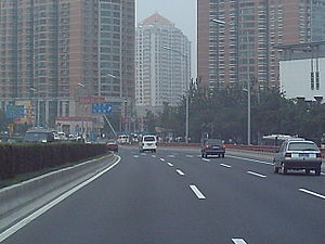 3rd Ring Road (Beijing) - 3rd Ring Road (Southeastern segment, taken in July 2004)