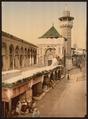 Sadiky Hospital, Tunis, Tunisia-LCCN2001699388.tif