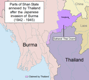 Karenni States - Territories claimed by Thailand in the Shan and Karenni States during World War II and Saharat Thai Doem northern province.