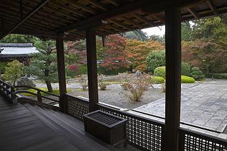 Saihō-ji (Kyoto) - Image: Saiho ji, Kyoto