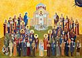Saint Sava and notable Serbs.jpg