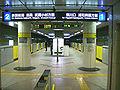 Saitama-Railway-Tozuka-angyo-station-platform.jpg
