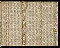 Sample Book, Sears, Roebuck and Co., 1921 (CH 18489011-12).jpg