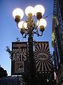 San Diego Comic-Con 2011 - street banners (5949555976).jpg