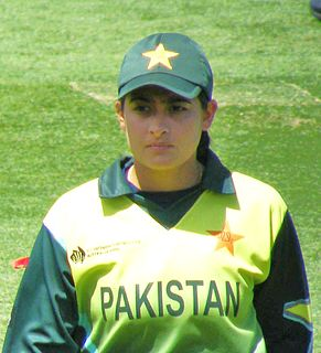 Sana Mir Pakistani cricketer